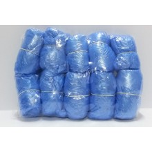 Бахилы полиэтиленовые 2,5 гр. 100 шт. 50 пар, синий