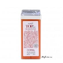 Italwax воск в кассете Top Line Coral, 100 мл.